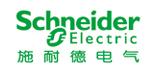 Schneider Electric 施耐德电气