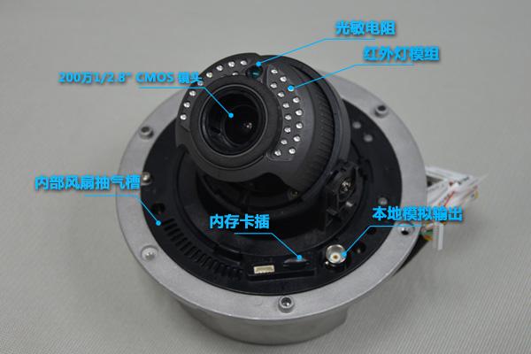 海康威视ds-2cd4324fwd防暴半球网络摄像机拆机测评